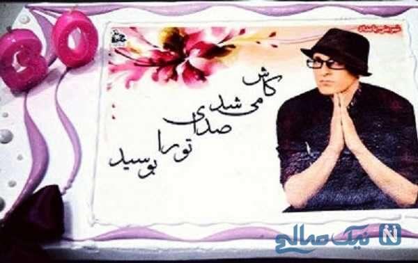 کیک تولد مرتضی پاشایی