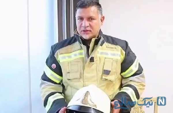 لباس علی دایی و تبریک روز آتش نشان ها