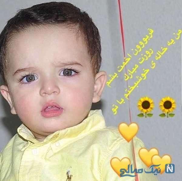 خواهرزاده خانم بازیگر