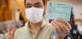کارت واکسن کرونا برای کدام کارها اجباری می شود؟