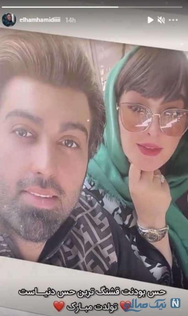 تبریک تولد الهام حمیدی برای همسرش