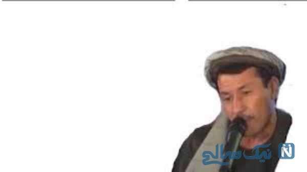 مهاجرت خواننده معروف افغانی