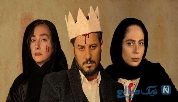هانیه توسلی و رعنا آزادی ور