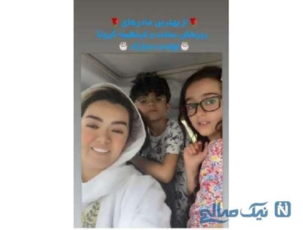 تبریک تولد مجید صالحی برای همسرش