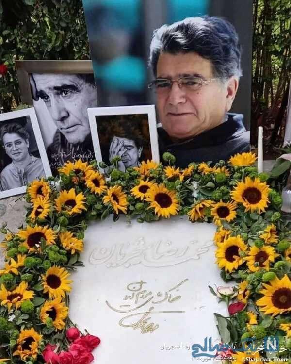 آرامگاه ابدی خسرو آواز ایران