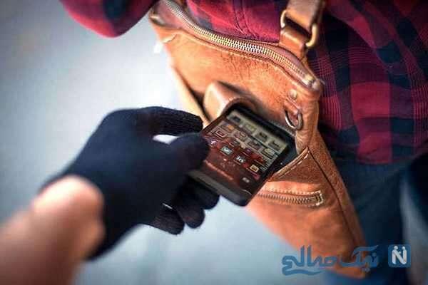 سود کلان و باورنکردنی از دزدی موبایل از زبان سارقین