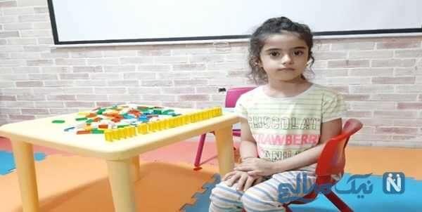 کودک نابغه 6 ساله ی مسلط به دو زبان