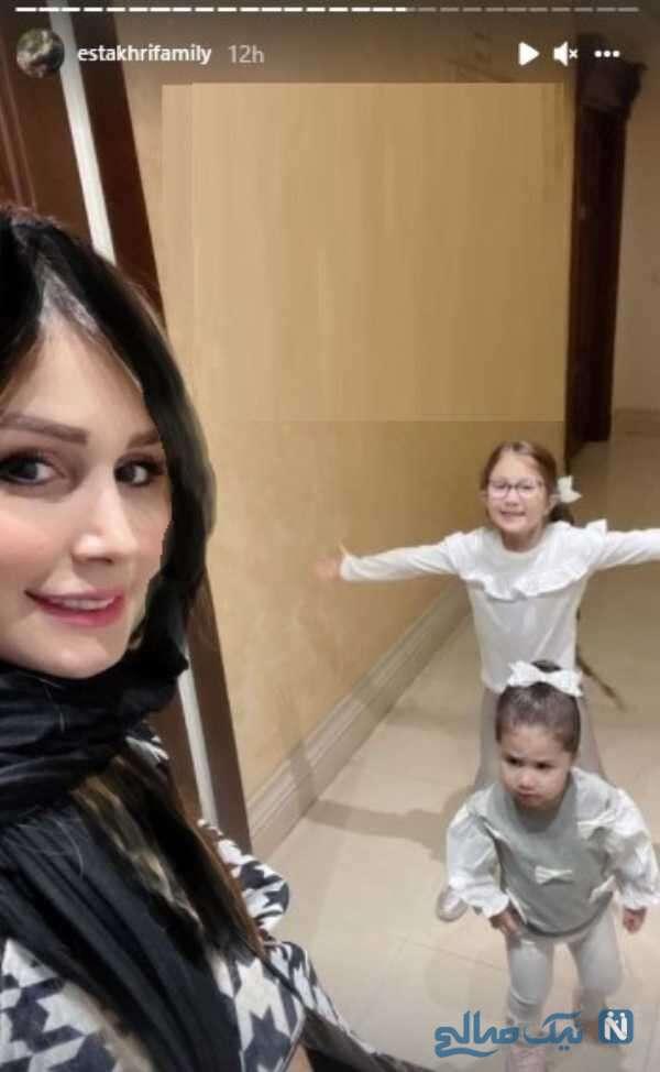 سپیده بزمی پور با دخترانش