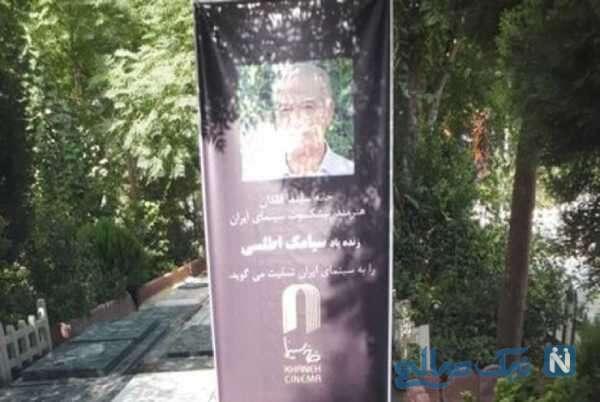 تشییع پیکر بازیگر معروف