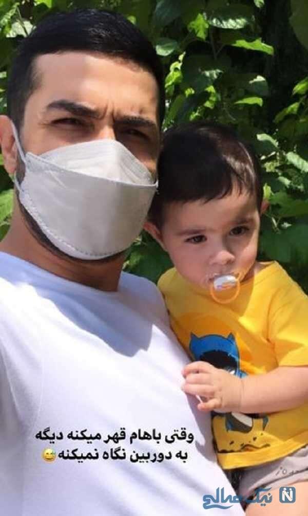 حسین مهری و پسرش
