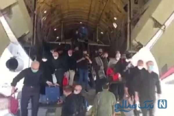 فیلمی از لحظه پیاده شدن زائران از هواپیمای باری تهران به نجف