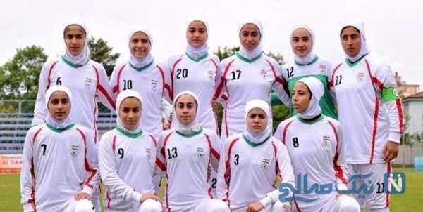 آوازخوانی دختران تیم ملی فوتبال ایران