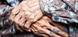 چهره عجیب پیرزنی از شهر لاهور پاکستان که ۳۰۰ سال دارد و هنوز زنده است
