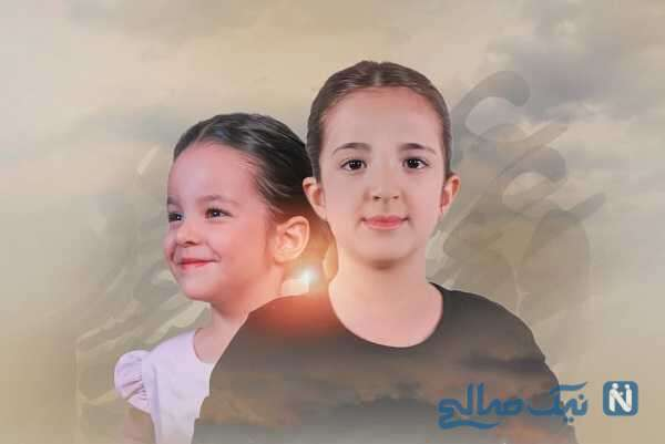عکس های تیارا صادقی و خواهرش