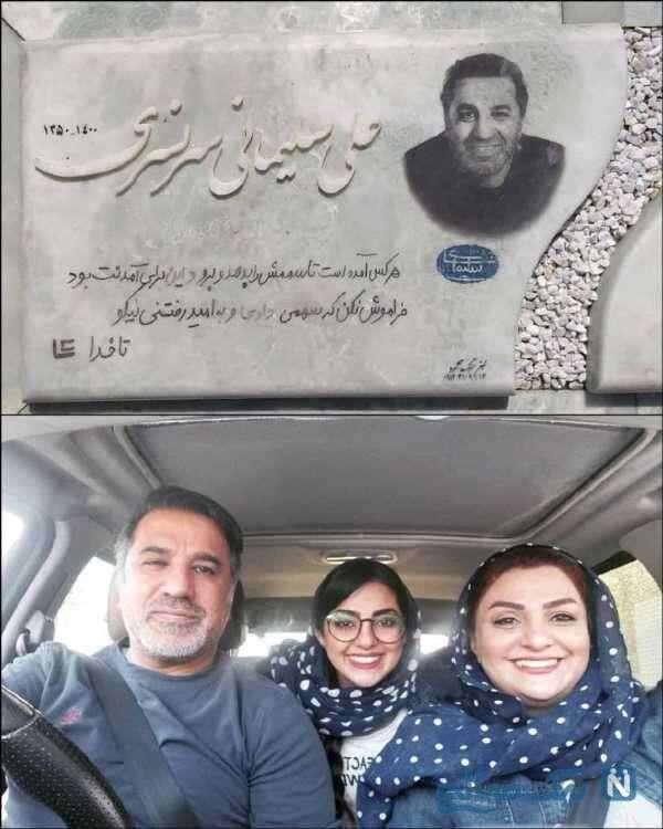 نوشته زیبای سنگ قبر علی سلیمانی