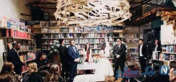 جشن عروسی در کتابخانه