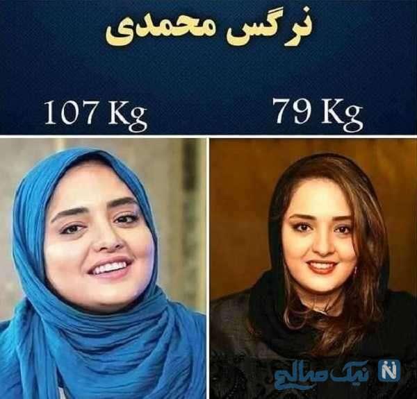 تصاویری از کاهش وزن بازیگران زن ایرانی