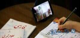 سوتی دیگری از کلاس های آنلاین مجازی ! قرآن خواندن مادر به جای دختر