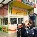 درخواست پخش یک فیلم در مدارس ایران
