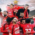 پیراهن جشن قهرمانی تیم «پرسپولیس» رونمایی شد