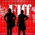 افراد حاضر در ششمین روز جشنواره جهانی فیلم فجر