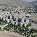 خرید خانه در منطقه تهرانسر چقدر هزینه باید کرد؟ +جدول قیمت