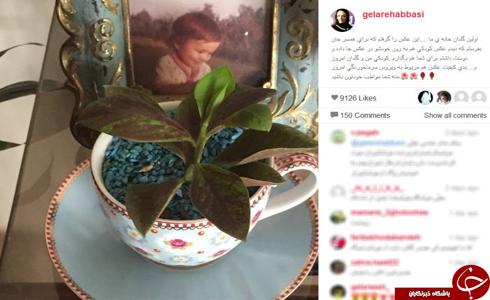گلاره عباسی عکس های جهیزیه اش را منتشر کرد! + تصاویر