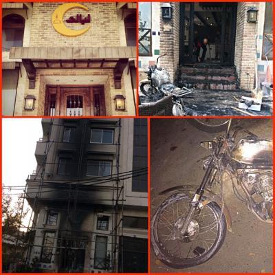 عصبانیت بازیگر مهران مدیری از آتش زدن رستورانش توسط یک فرد ناشناس!+عکس