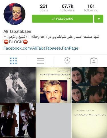 یک شوخی زشت و غیراخلاقی با خبر مرگ علی طباطبایی + تصاویر