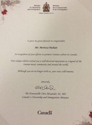 قدردانی ویژه دولت کانادا از «مرتضی پاشایی»+عکس