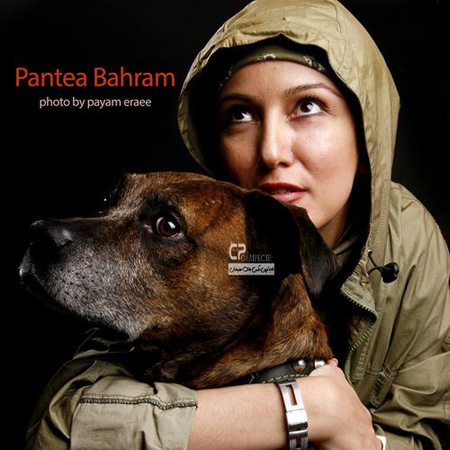 عکسهای جدیدی از پانته آ بهرام با پوشش های متفاوت
