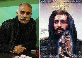 پس از ۲۰ سال با جوان نصرانی مسلمان شده «روز واقعه»+عکس
