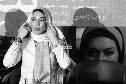 عکس های نشست خبری فیلم سینمایی پنج ستاره با حضور لیلا بلوکات و مهشید افشار زاده و …