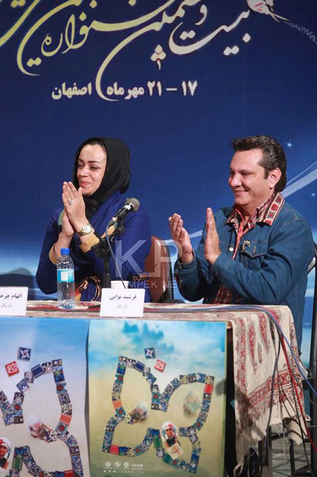 عکس های جدید الهام چرخنده و همسرش فرشید نوابی