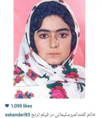 گریم کمند امیرسلیمانی در فیلم ترنج +عکس