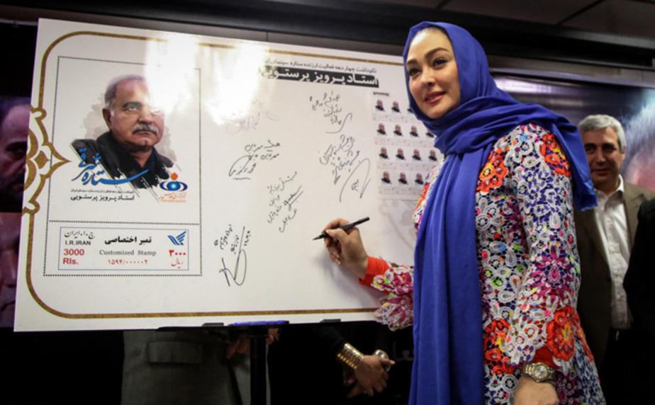مراسم تجلیل از پرویز پرستویی با حضور بازیگران پیشکسوت و مشهور + تصاویر
