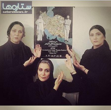کنایه ستاره اسکندری و باران کوثری به پوستر جشنواره تئاتر فجر! + عکس