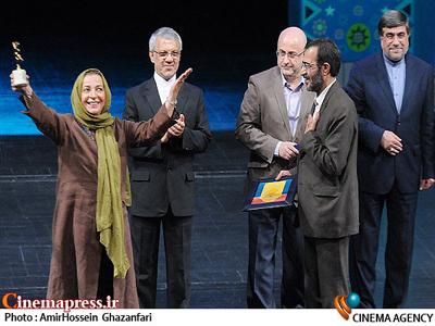 اختتامیه پانزدهمین جشنواره بینالمللی نمایش عروسکی تهران_مبارک+عکس