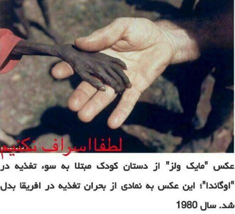 عکس دردناک لیلا اوتادی و درخواست او از مردم + عکس