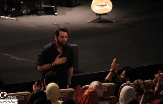 عکس های هنرمندان مشهور در کنسرت علی زند وکیلی اردیبهشت ماه