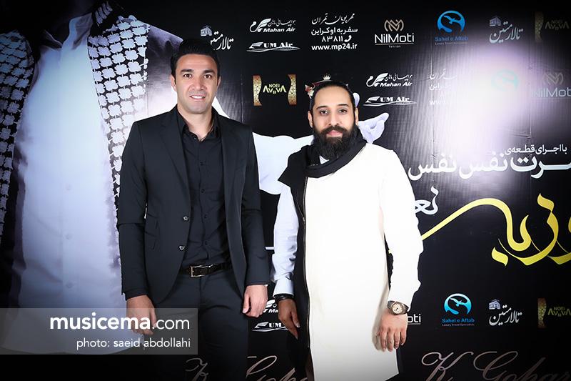 لیلا بلوکات و سایر بازیگران و ورزشکاران در کنسرت روزبه نعمت اللهی + تصاویر