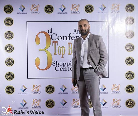 بازیگران و هنرمندان مشهور در مراسم تقدیر از برندها و مراکز تجاری کشور + تصاویر