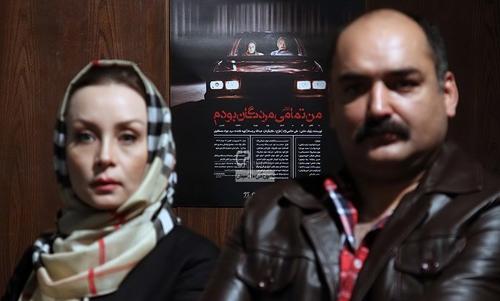 عکس های جدید رامبد شکرآبی و همسرش حدیث فولادوند در نشست خبری نمایش جدیدشان