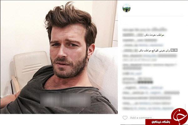 هجوم کاربران ایرانی به صفحه شخصی دو بازیگر مشهور ترکیه + تصاویر