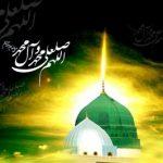 پیامبر اسلام و امام حسن (ع) و اشعاری به مناسبت شهادت ایشان!