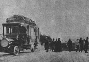 اتومبیل برای اولین بار چه زمانی وارد کشورمان ایران شد؟!