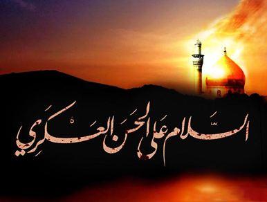 امام حسن عسکری (ع) از بیوگرافی تا اشعاری درباره شهادت ایشان!
