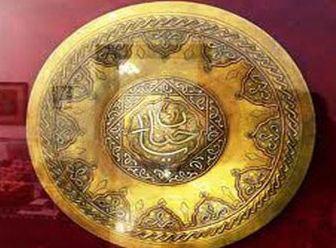 طلاکوبی یکی از شیوههای تزئین اشیا و آثار فولادی!+عکس