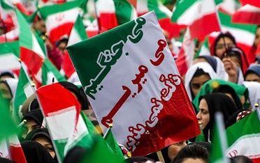 ۲۲ بهمن و شعارهای انقلابی این روز بزرگ در تاریخ کشورمان ایران!