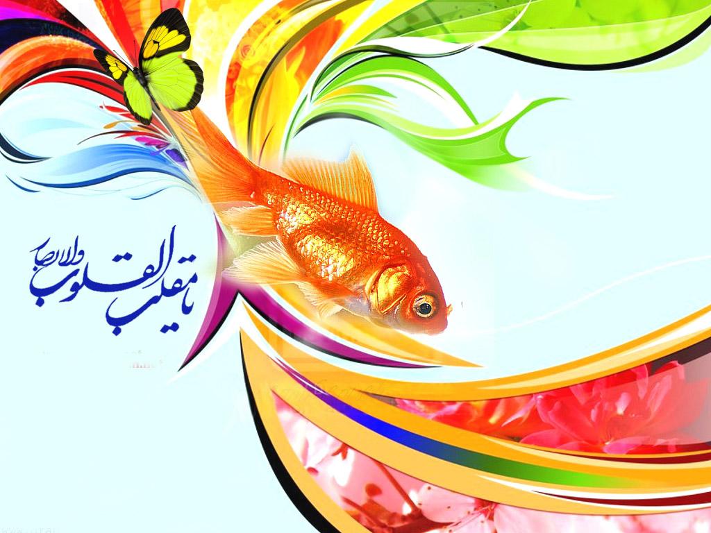 عید نوروز و آداب و رسوم مردم ایران در این ایام!